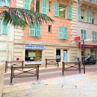 Grande spazio commerciale nel cuore di Monaco